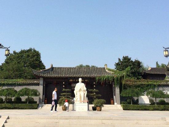 Taizhou, Chiny: Mei Lanfang statue