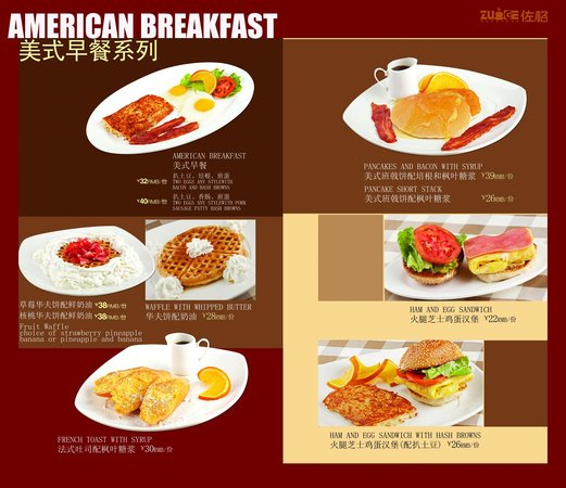 Menu lamb and pork dishes picture of american grill and for American cuisine restaurant