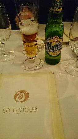Le Lyrique: Envie d'une petite bière de Grèce