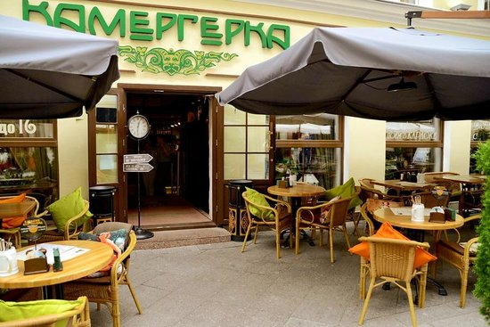Restaurant Kamergerka