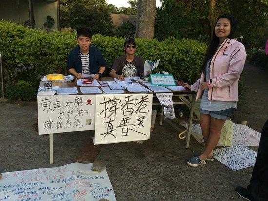 Tunghai University: 關心社會的東大學生