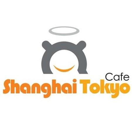 Shanghai Tokyo Cafe College Park Md