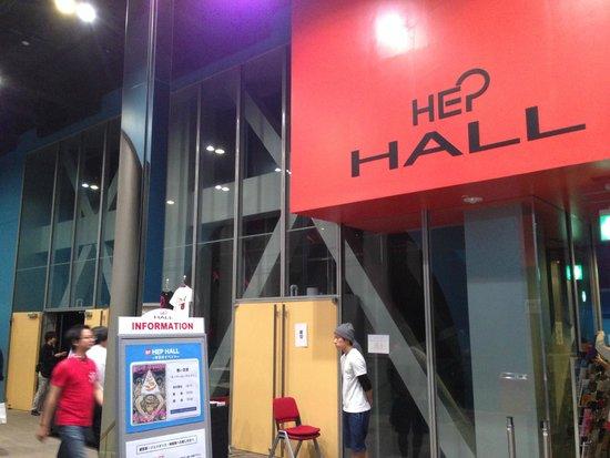 HEPHALL