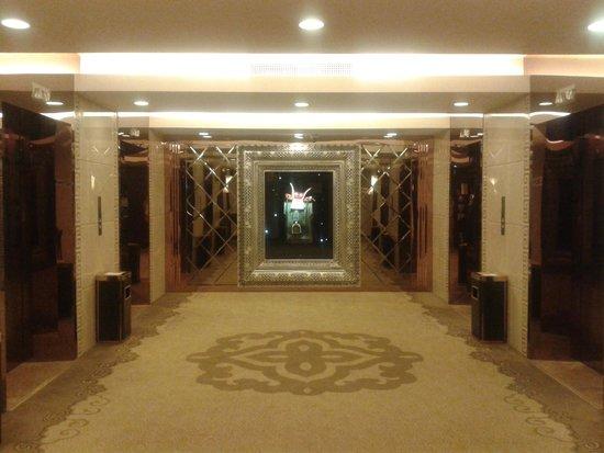 Inner Mongolia Grand Hotel: Hall