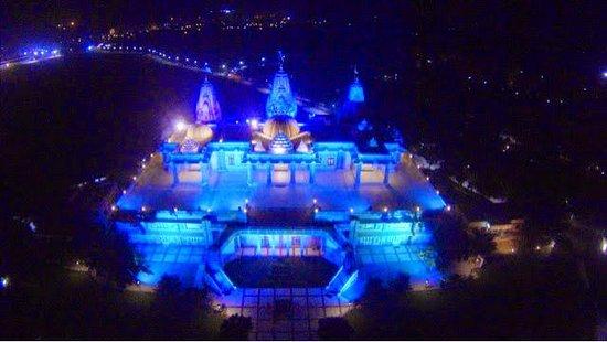 Gandhinagar, Inde : trimandir