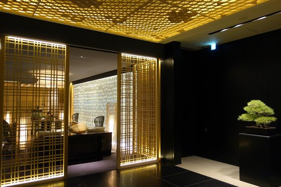 The Ritz Carlton Kyoto Hotel
