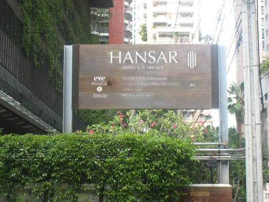 Hansar Bangkok Hotel: The hotel is tucked away on a side street