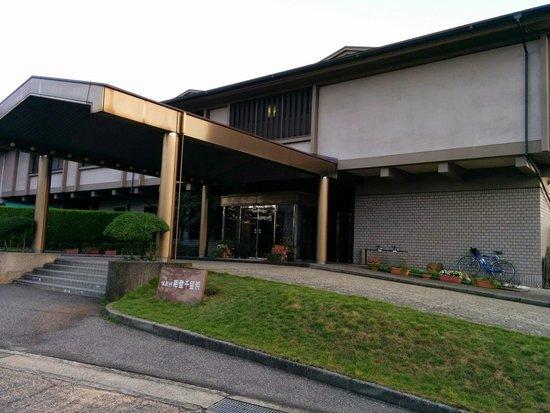 Kyukamura Noto-Chirihama: 休暇村能登千里浜前にて