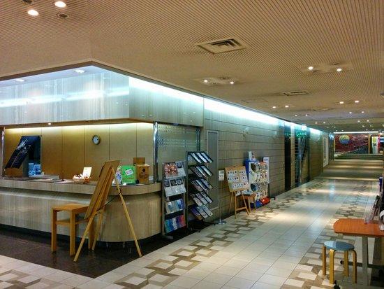 Kyukamura Noto-Chirihama: 休暇村フロント付近にて