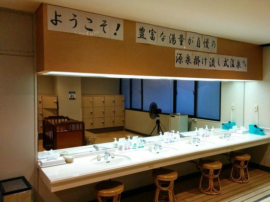 Kyukamura Noto-Chirihama: 大浴場脱衣場にて