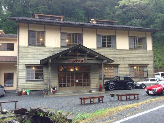 Oiwake Onsen: The front of the hotel