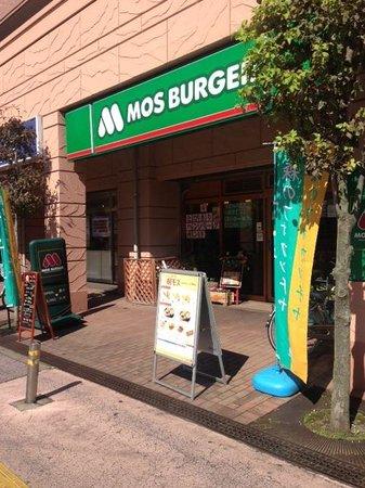 Mos Burger Shiki Minamiguchi
