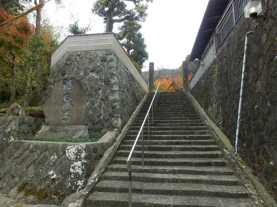 Fukusenji Temple: 入口