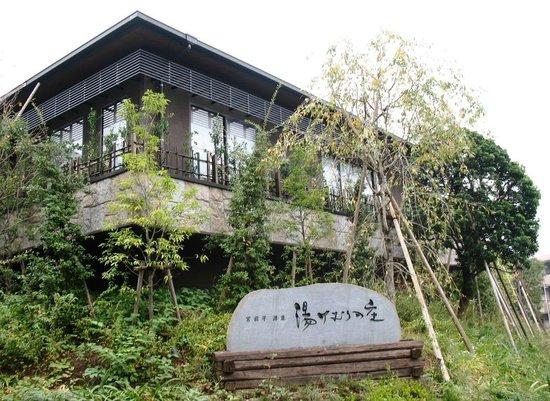 Miyamaedaira Gensen Yukemurinosho : The building