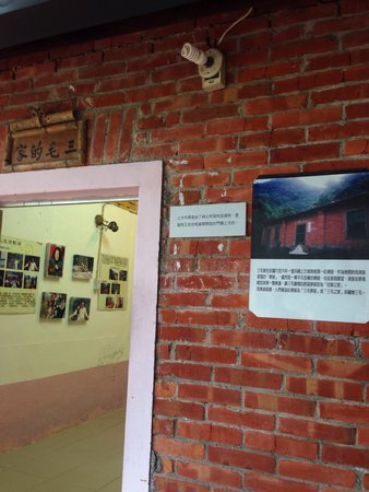San Mao Former Residence