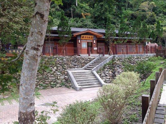 Jhang Siao Liang Former Residence