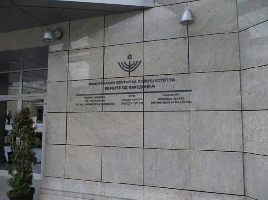 Holocaust Memorial Centre : Plaque