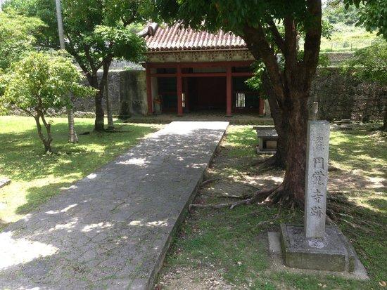 Ruins Of Enkaku Shineato: これしかありません