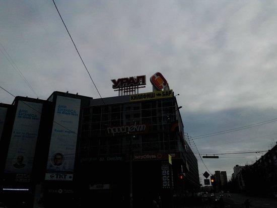 Mall Ural