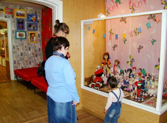 Wonderland, Museum of Dolls and Children's Books