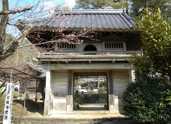 Nichirinji Temple