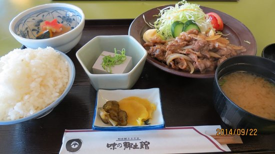 Tokusankan Sasayama Restaurant