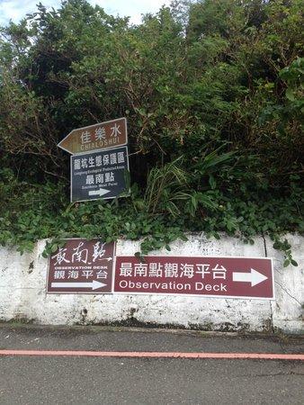 Eluanbi: 公園を出て右手の坂を上ると、最南端の碑への案内があります。