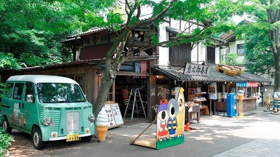 Yumori no Sato: 深大寺 Jindaiji
