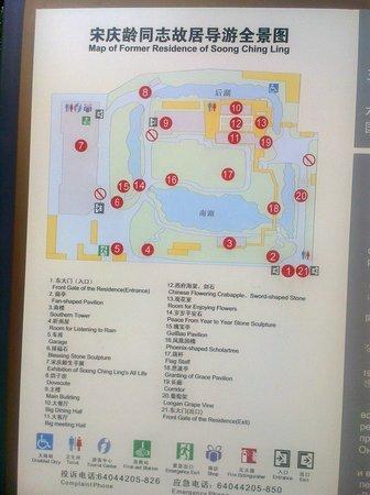 Peking Former Residence of Soong Ching Ling (Song Qingling Guju) : Map