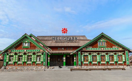 Photo of Heliopark Suzdal