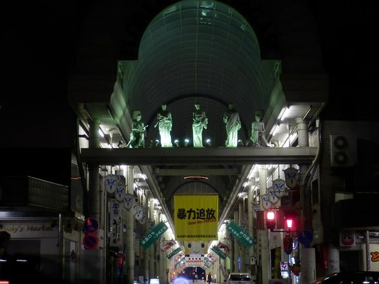 Yanagase