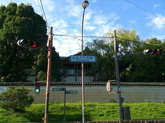 Kinukake no michi : 仁和寺前の交差点にて