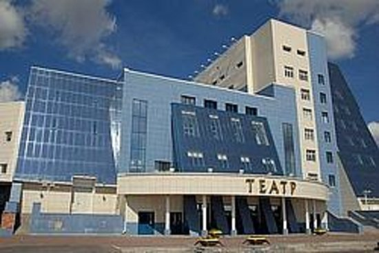 ‪Theater of the Surgut State University‬