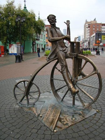 Monument to the Inventor of Bicycle Efim Artamonov