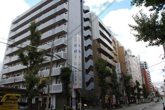 Toyoko Inn Shin-Osaka Chuoguchi  Honkan: TOYOKO INN SIN OSAKA St. 1