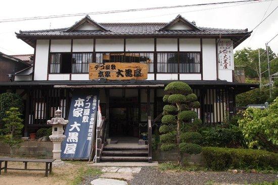 Takashiba Deco-Yashiki
