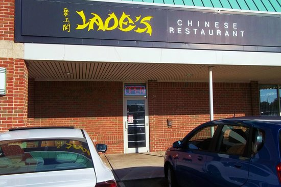 Jade S Chinese Restaurant Jades Entrance
