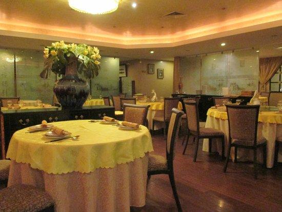 Han Palace: The Restaurant