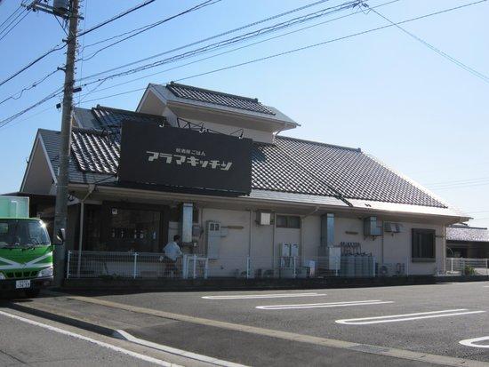 居酒屋ごはん アラマキッチン (...