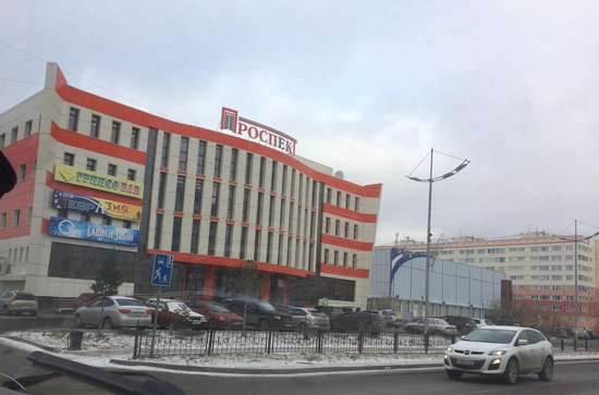 Novy Urengoy照片