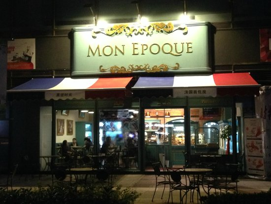 Mon Epoque  Ningbo - Restaurant Reviews  Phone Number  U0026 Photos