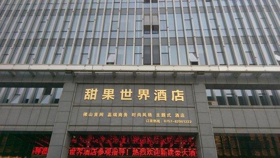 Tianduo Shijie Hotel