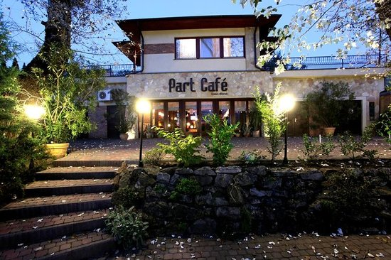 Part Cafe Pension