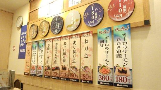 Seafood Kaisen Misakiko Kawasaki Azalea