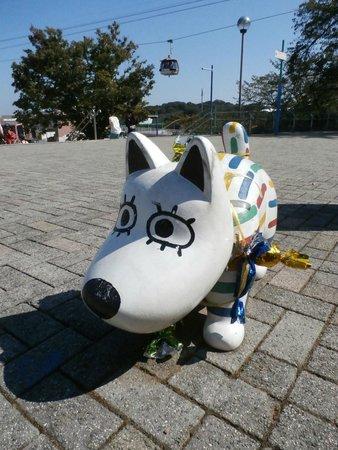 Yomiuri Land: ランドドッグ