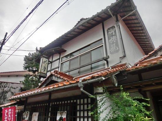 Norennoyado Meigetsu : のれん宿「明月」まさに旅籠です 中は更に趣があります