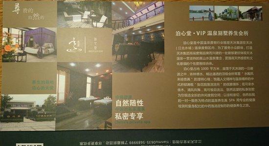 Guan County, China: Фотоснимок №1 с брошюры отеля