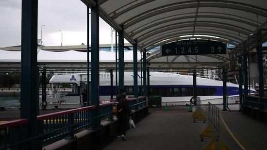 Fukuoka Ferry