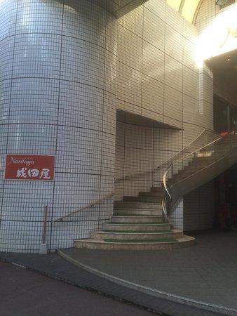 Suwa City Hotel Naritaya : ロビーは二階