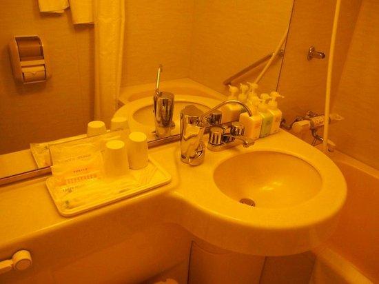 Pearl Hotel Yaesu: bathroom